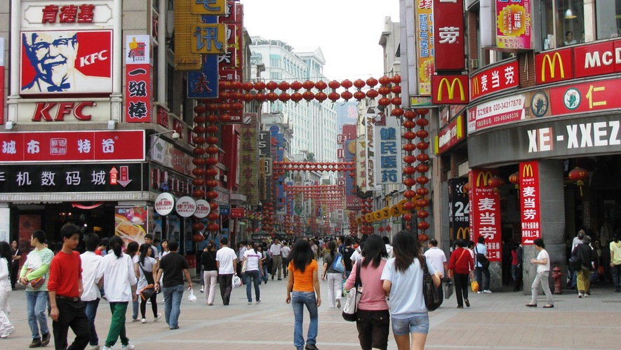 americanization of china